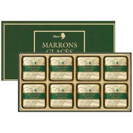 送料無料 【ギフト包装・のし無料】メリーチョコレート マロングラッセ MG-N