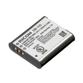 RICOH リコー WG-6・G900用充電式バッテリー DB-110