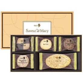 送料無料 【ギフト包装・のし無料】メリー サヴール ド メリー クッキー詰合せ SVR-I