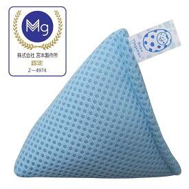 宮本製作所 洗たくベビーマグちゃん ブルー 1個(洗濯物3kg/水量23Lまで)高純度99.95%のピュアマグネシウム使用 洗剤不要 洗濯物と一緒に洗濯機に入れるだけ