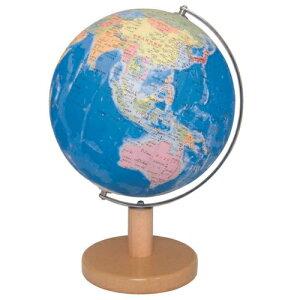 地球儀 子供用 行政図タイプ 昭和カートン インテリア地球儀 日本製 球径21cm 21-GM プレゼントにも