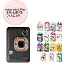 【2000円キャッシュバック対象】富士フィルム instax mini LiPlay チェキ リプレイ カメラ本体1台+フィルム【50枚】…
