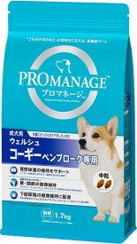 プロマネージ 成犬用 ウェルシュ・コーギー・ペンブローク専用 1.7kg