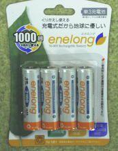 【ポスト投函便専用4個まで注文可】JTT(日本トラストテクノロジー)enelong エネロング ニッケル水素充電池 単3形充電池4本 EL21D3P4