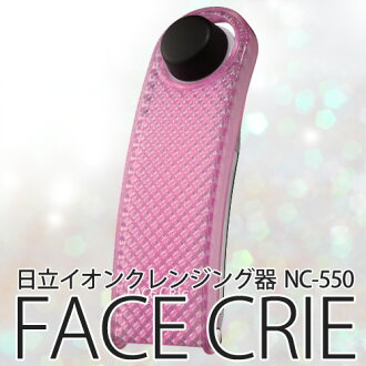 HITACHI 히타치 이온 클렌징기 페이스크리에 NC-550(P) 펄 핑크