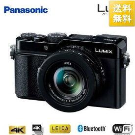 パナソニック デジタルカメラ コンパクトカメラ ルミックス LUMIX LX100 II DC-LX100M2