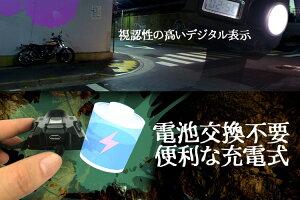 61f3df50a9 楽天市場】【送料無料】□CREE リストライトウォッチ ライト搭載 充電式 ...