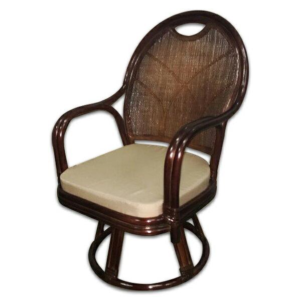 【送料無料】■籐製 回転式座椅子 ミドルタイプ■籐/回転座イス/回転チェア/軽い/和風/洋風/イス/ラタン