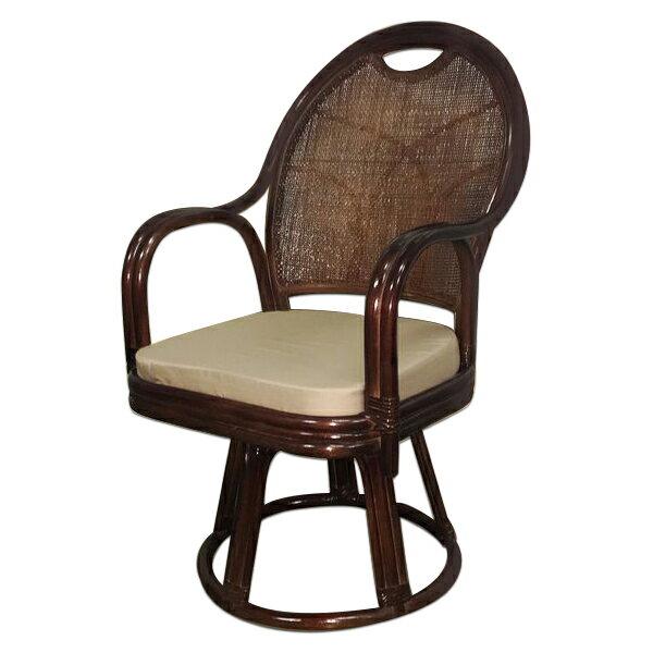 【送料無料】■籐製 回転式座椅子 ハイタイプ■籐/回転座イス/回転チェア/軽い/和風/洋風/イス/ラタン