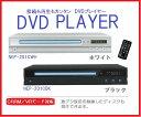 【送料無料】【再生品】DVDプレーヤー NEP-201 DVD/DVD-R/CD/CD-R/Video/MPEG1/MPEG2/MP3/JPEG/CPRM/VR...
