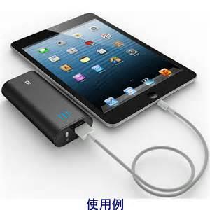 在庫限り!【送料無料】6000mAhモバイルバッテリー[CHE-042]バッテリー 充電 iPhone アンドロイド スマホ 便利