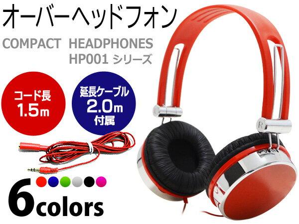 在庫限り!【送料無料】TSN-HP001 ヘッドフォン ヘッドフォン イヤホン 音楽 ミュージック