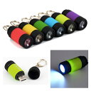 ミニトーチライト2個セット[カラーランダム] 【送料無料】 カラーランダム USB LED アウトドア 小物 便利 持ち運び ト…
