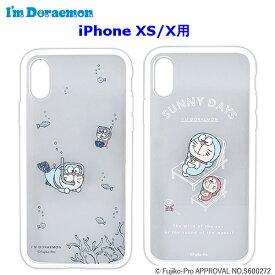 4af2a72398 iPhoneXS/X ハイブリットケース I'm Doraemon ドラえもんケース iPhoneケースドラえもん ixドラえもん