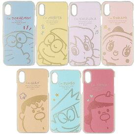 3f3c4b615e iPhoneXS/X ハードケース I'm Doraemon2 Big face iphone xs ケースドラえもん iphone x ドラえもん  のび太 ジャイアン スネオ ドラミちゃん しずかちゃん ジャイ子 ...