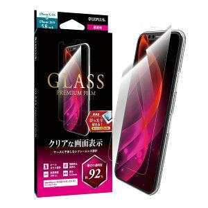 iPhone 11 / 11 Pro / 11 Pro Max LEPLUS GLASS PREMIUM FILMスタンダードサイズ 超透明 液晶保護 ガラス アイフォン11 ガラスフィルム アイフォン11 pro max アイホン11プロマックス ガラスフィルム アイフォン11
