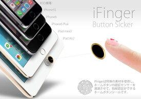 iPhone6s/iPhone6/iPhoneSE ホームボタンシール 指紋認証対応 iphone6s iphone6 iphoneSE用ボタン アイフォン iphone5s ボタンシール アクセサリー スマートホン