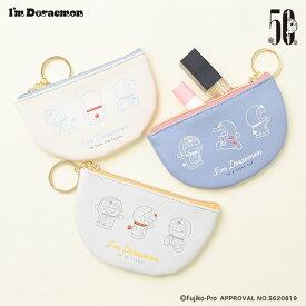 フラワーリング I'm Doraemon 半円ポケットポーチ キャラクター ケーブルポーチ お揃い ドラえもんポーチ ドラえもんポケット キャラクターポーチ プレゼント ポーチ 小物入れ ポーチ 小さめ 化粧ポーチ かわいい キャラクター プレゼント ドラえもん グッズ 大人