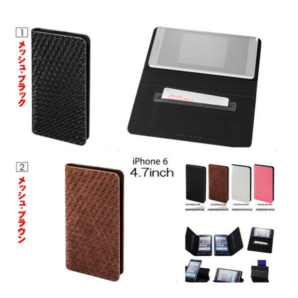 全機種対応 格安ケース Mesh Leather Case(メッシュレザー ケース)あす楽対応カード収納/スタンド機能bottega手帳 iphone6 ケース iphone6PLUS iphone iphone 5s用ケース 手帳型 iPhone7 iPhoneSE 左利き