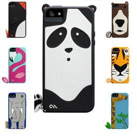 962c840d08 iPhone SE/5s/5 クリーチャー[アニマルシリーズ]iphoneSEシリコンケース iphone5s シリコン ケース スマホケース カバー  スマートフォン スマホカバー iPhoneSE対応 ...