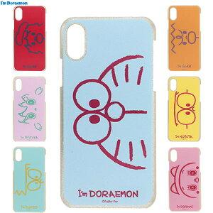 フラワーリング iPhoneXS/XI'm Doraemon ドラえもんケースドラえもんドラえもんケース のび太 ジャイアン スネ夫 しずかちゃんドラミちゃん ジャイ子 ケース XS キャラクターケース iphonexs ケース