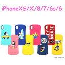 楽天市場 Iphonese Iphone8 7 Digital Ringo 楽天市場店