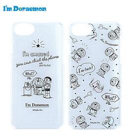 iPhone8/7/6s I'm DORAEMON クリアケースドラえもん iphoneドラえもんケース キャラクター どらえもん ケース アイホンケース ドラえもん 可愛いケース のび太 ドラえもん iphoneケース iphone8 クリアケース キャラクター フラワーリング iphone ケース おもしろ