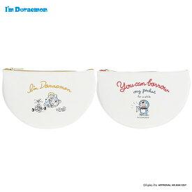 I'm Doraemon ポケットポーチ 可愛い雑貨 アイフォン キャラクター ケーブルポーチ お揃い ドラえもんポーチ ドラえもんポケット キャラクターポーチ プレゼント ポーチ 小物入れ ポーチ 小さめ おもしろ 化粧ポーチ かわいい キャラクター プレゼント 雑貨 ユニーク