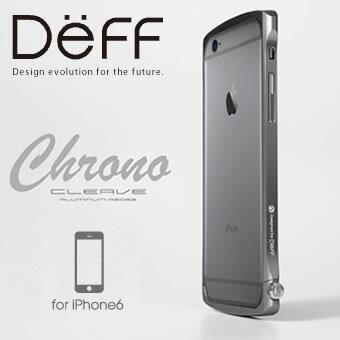 特別価格 iPhone6s/iPhone6 Deff CLEAVE Chrono Aluminum Bumperディーフ deff iPhone6s バンパー アイフォン6sバンパー iphone 6s用ケース アルミバンパー カバー iphone6ケース アルミケース 値下げiphone6 バンパー アルミ  アルミバンパー あす楽対応
