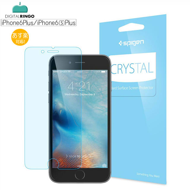 Spigen iPhone6sPlus/6Plus Screen Protector Crystal 【国内正規品】あす楽対応SPIGEN SGP シュピゲン 3D Touch 液晶保護 透明度 アイフォン 6s プラス クリスタルクリア