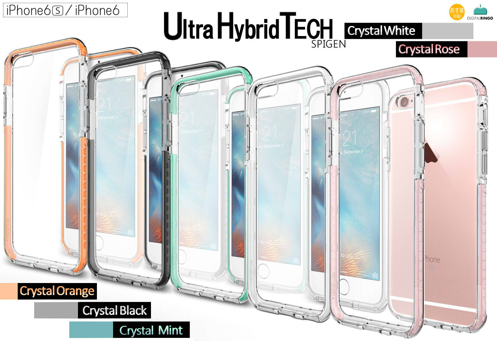Spigen iPhone6s/6 Ultra Hybrid Tech 国内正規品 あす楽対応 SPIGEN SGP シュピゲン 米軍MIL規格取得 iphone6 ケース iphone6s ケース スマホケース カバー スマートフォン スマホカバー スマホ 衝撃吸収 耐衝撃 SGP11602 iphone6 ケース 頑丈 ミントグリーン