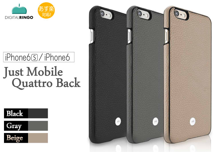 特価品! 本革使用 送料無料 iPhone6s/iPhone6用Just Mobile Quattro Back ハンドメイドiPhone6 iphone6 iphone 二重構造 6用ケース 本革 ポリカーボネート レザーケース スマホケース カバー iphone6 本革 ケース iphone6 ケース 個性的 ハンドメイド あす楽対応