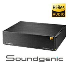【在庫あり:平日13時までのご注文であす楽対応】IO DATA ネットワークオーディオサーバー Soundgenic RAHF-S1 (1.0TB SSD) 新品
