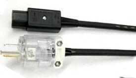 イチオシ TIGLON ティグロン 電源ケーブル (スタンダード) MS-12A (1.2m) 新品
