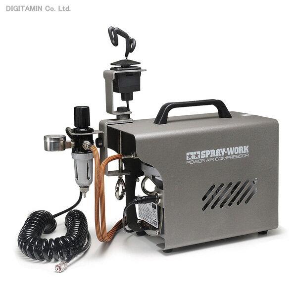 送料無料◆タミヤ 74553 スプレーワーク パワーコンプレッサー(最大圧力0.4Mpa / エアレギュレーター標準装備)(ZV17641)