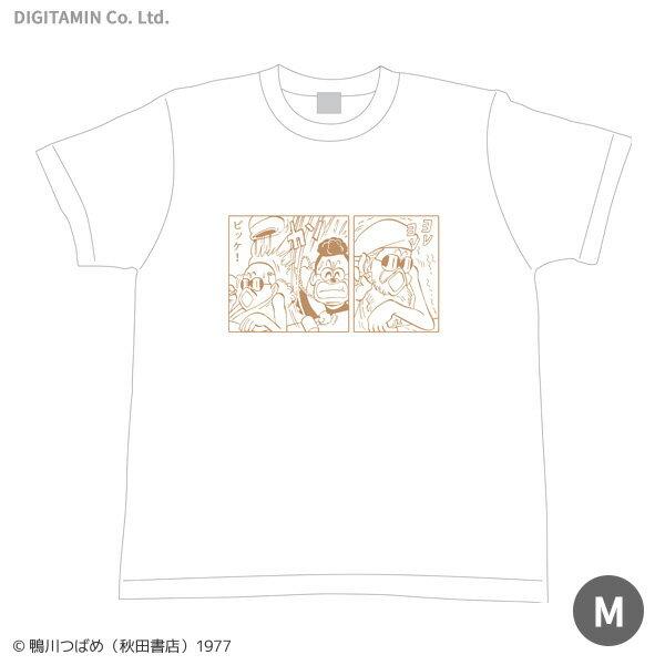 送料無料◆YUTAS マカロニほうれん荘 「約束の地」Tシャツ Mサイズ(ZG33810)