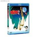 うる星やつら2 ビューティフル・ドリーマー (デジタルリマスター版) (Blu-ray)◆クロネコDM便送料無料(ZB34210)