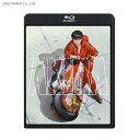AKIRA (Blu-ray)◆クロネコDM便送料無料(ZB34829)