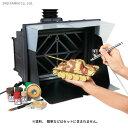 送料無料◆タミヤ 74538 スプレーワーク ペインティングブースII(シングルファン)(ZV37623)