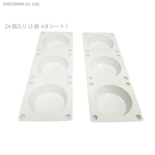 プラモ向上委員会 PMKJ006 使い捨て塗料皿セット(24個入り)(ZV40838)