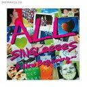GReeeeN ALL SINGLeeeeS〜&New Beginning〜 (通常盤) (CD)◆ネコポス送料無料(ZB41300)