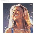 AMURO NAMIE FIRST ANNIVERSARY 1996 LIVE AT MARINE STADIUM / 安室奈美恵 (DVD)◆ネ...