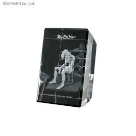 送料無料◆シーティーアイ あしたのジョー BBクリスタル(3Dクリスタル) Sサイズ(ZG42981)