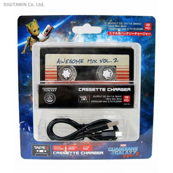 スパイダーウェブス TAPES ガーディアンズ・オブ・ギャラクシー リミックス AWESOME MIX vol.2 カセットテープ型 バッテリーチャージャー(ZG48667)