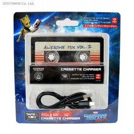 スパイダーウェブス TAPES ガーディアンズ・オブ・ギャラクシー リミックス AWESOME MIX vol.2 カセットテープ型 バッテリーチャージャー PSE適合品(ZG48667)
