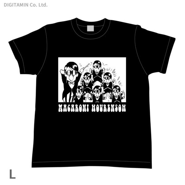 YUTAS マカロニほうれん荘 分身トシちゃん Tシャツ 黒 Lサイズ◆ネコポス送料無料(ZG55286)