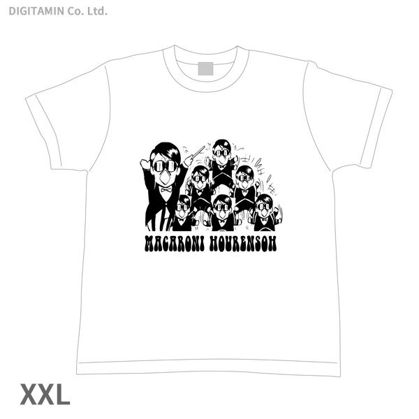 YUTAS マカロニほうれん荘 分身トシちゃん Tシャツ 白 XXLサイズ◆ネコポス送料無料(ZG55293)