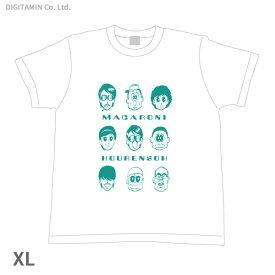 YUTAS マカロニほうれん荘 キーメンバー Tシャツ 白 XLサイズ◆ネコポス送料無料(ZG55297)