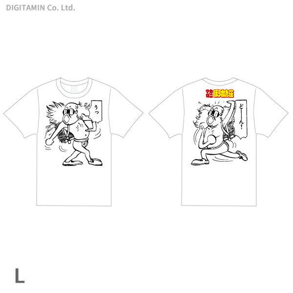 YUTAS マカロニほうれん荘 うっどーん! Tシャツ 白 Lサイズ◆ネコポス送料無料(ZG55301)