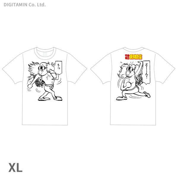 YUTAS マカロニほうれん荘 うっどーん! Tシャツ 白 XLサイズ◆ネコポス送料無料(ZG55302)